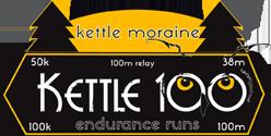 kettle-moraine-endurance-runs-logo.png